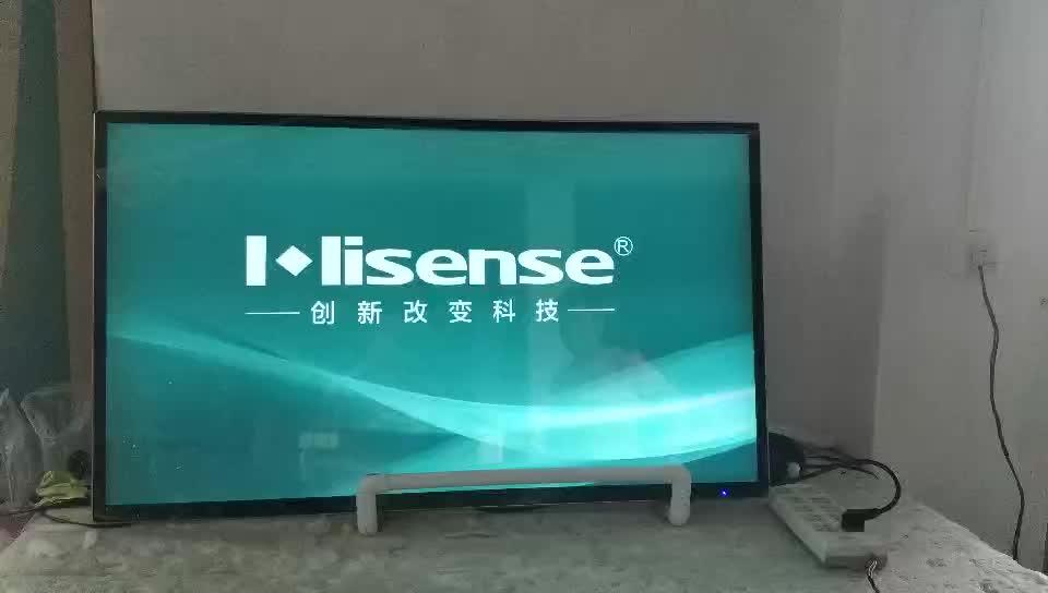 海讯4k高清液晶电视开机画面图片
