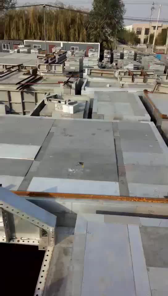 湖南长沙中建二局验收1 2 3 5 6 7 8楼铝合金模板