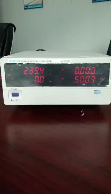 纳普科技数字功率计PM9800厂家直销测试充电器