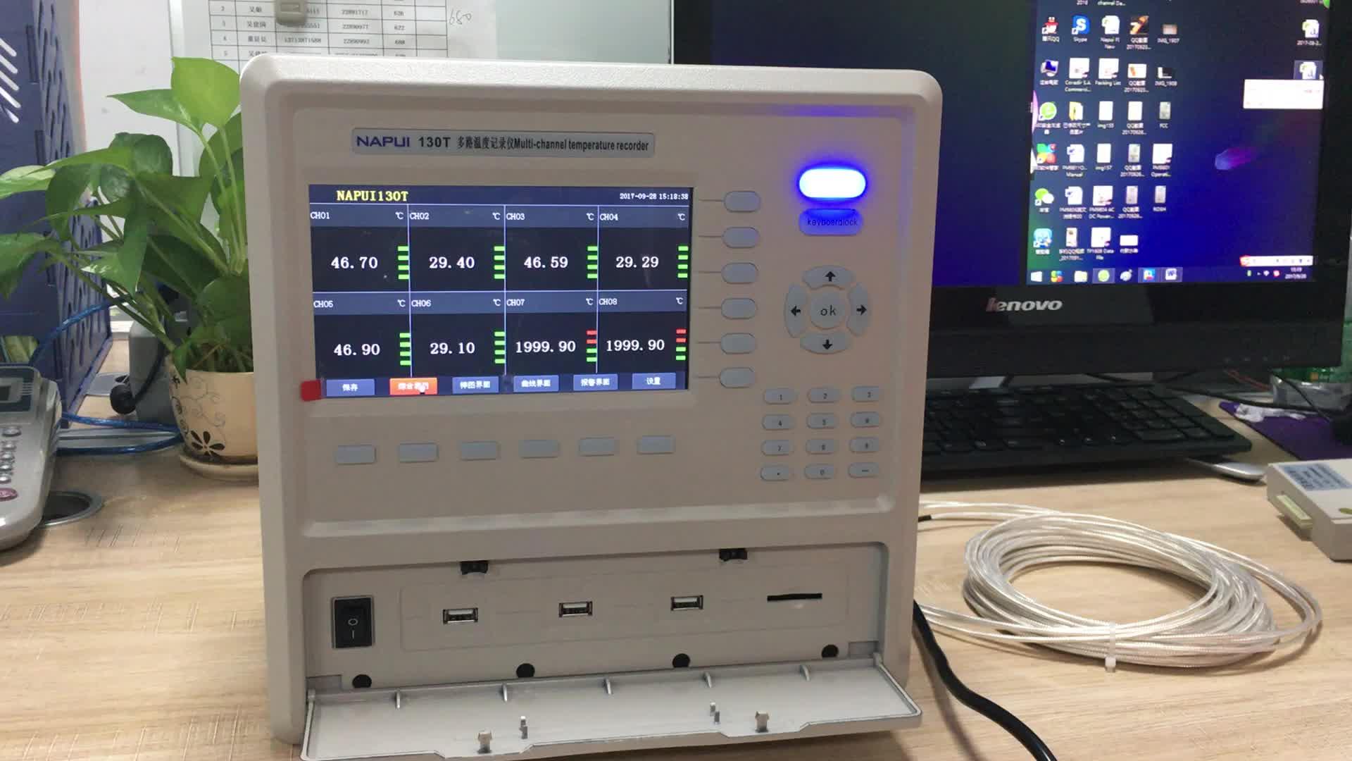 纳普科技NAPUI130T多路温湿度记录仪 厂家直销