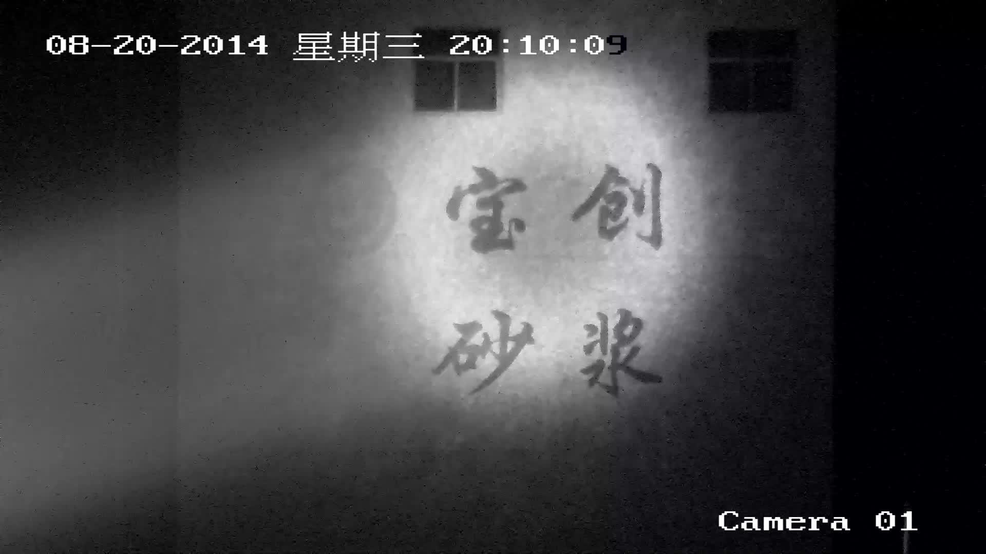 紫光积阳平安城市专用远距离激光夜视仪