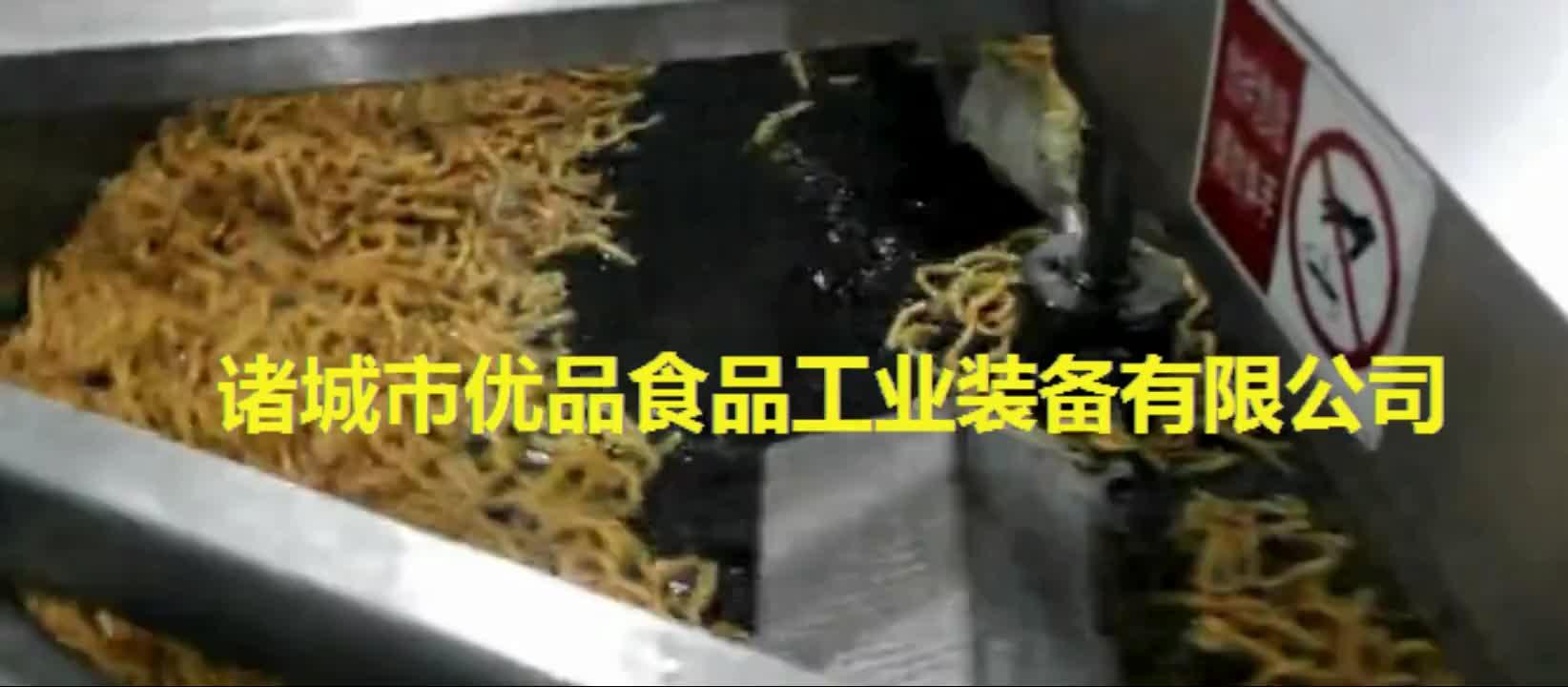 优品热销江米条油炸锅  自动控温式油炸设备