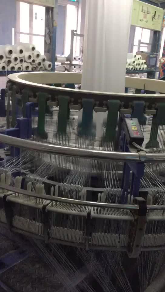 高速节能新型四梭圆织机LF-YZJ 4II/750BH