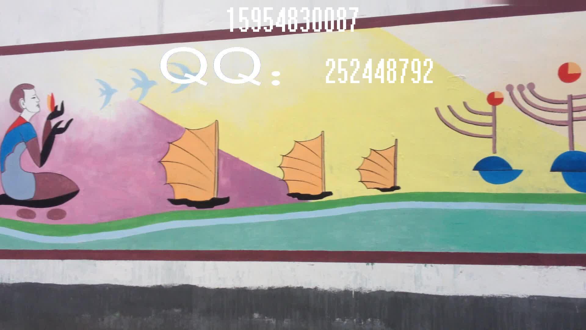 幼儿园国学壁画