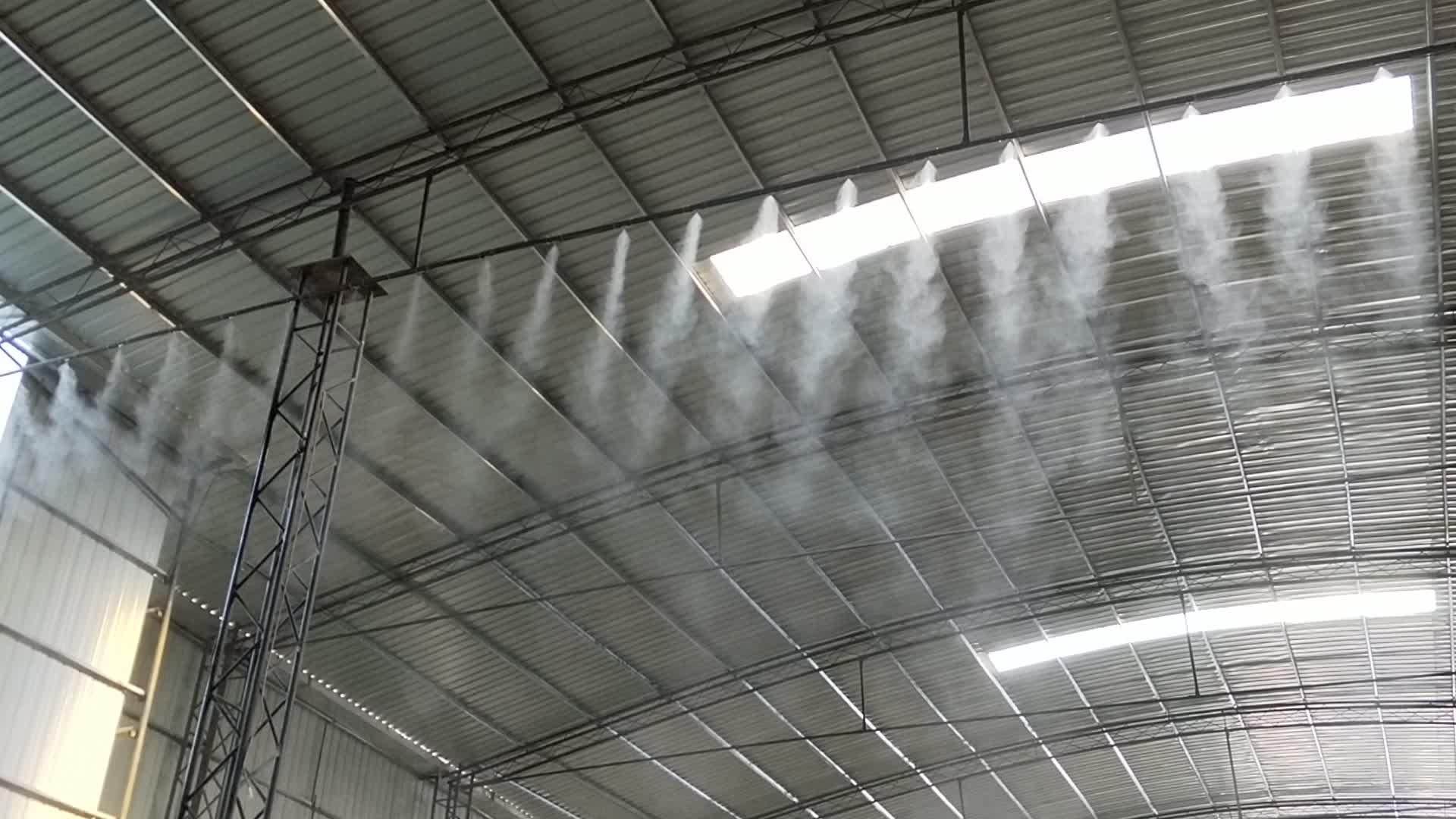 四川园林景观喷雾机,景观造雾机,优质创意造雾系统