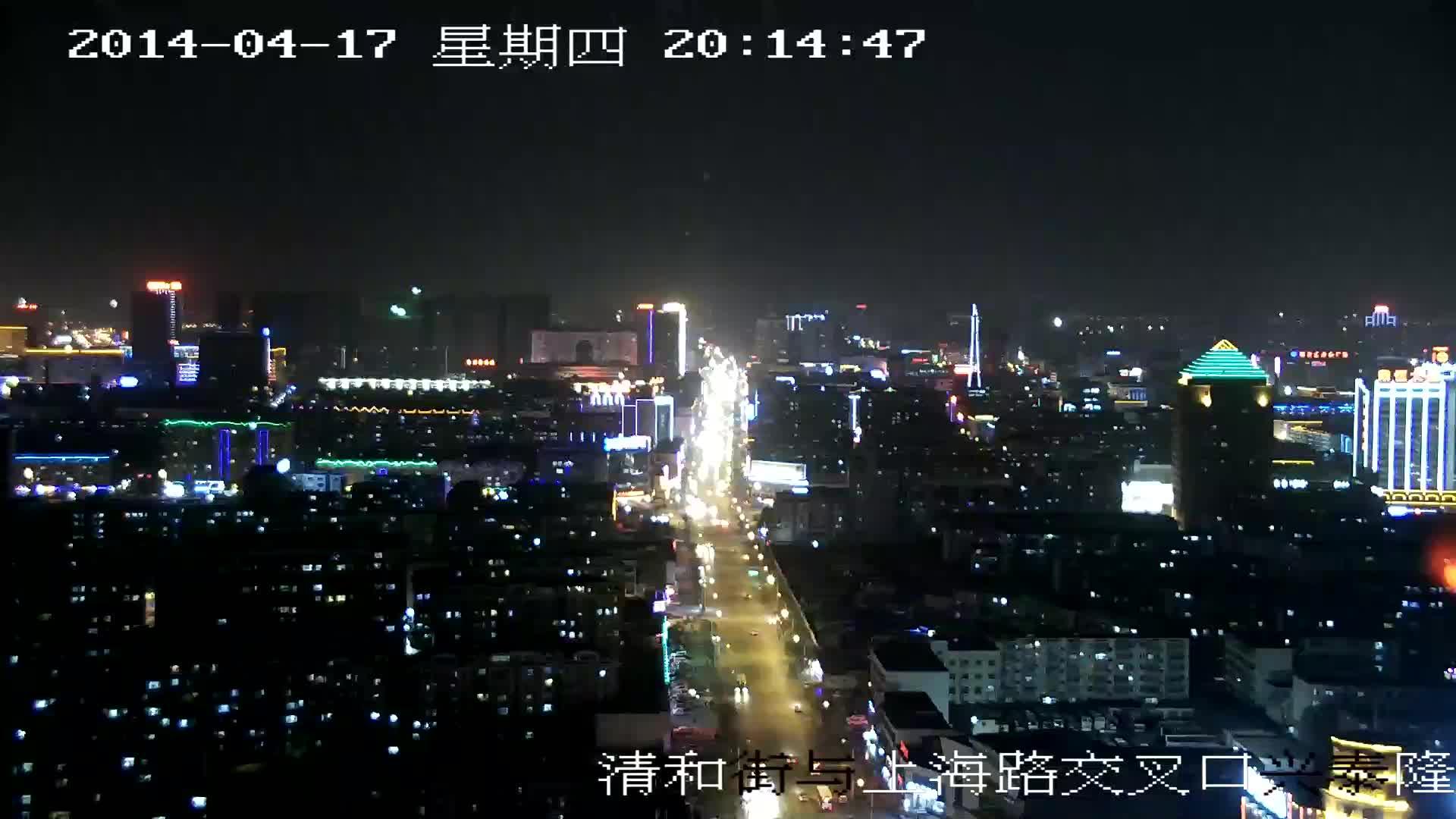 紫光积阳高空瞭望专用低照度高清变焦透雾摄像机夜晚效果