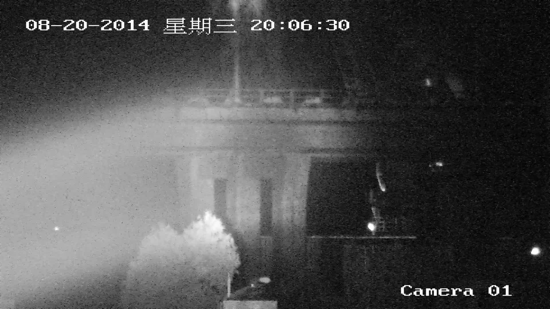 紫光积阳森林防火专用远距离高清激光夜视仪