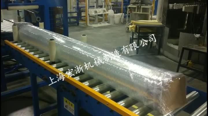 上海翻转机厂家 90度卷料翻卷机 钢卷 铝卷模具翻转机 线缆翻转图片