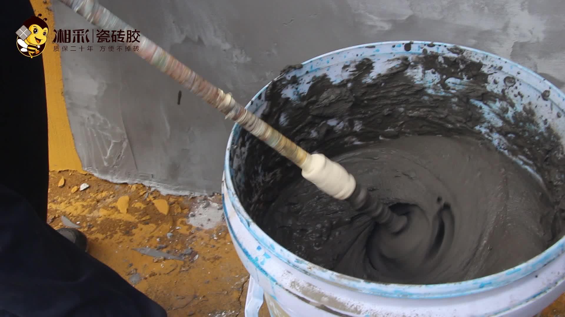 湘彩瓷砖胶施工 益胶泥施工步骤规范标准视频介绍