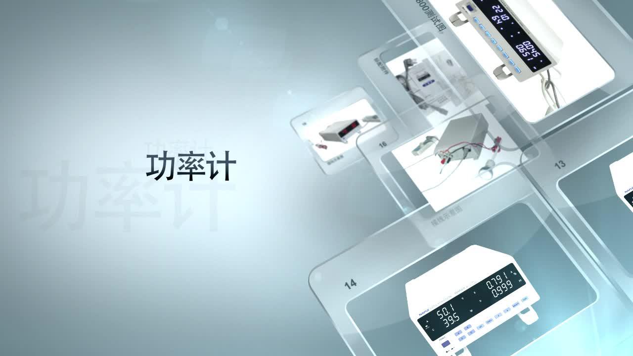 纳普科技数字功率计PM98系列厂家直销