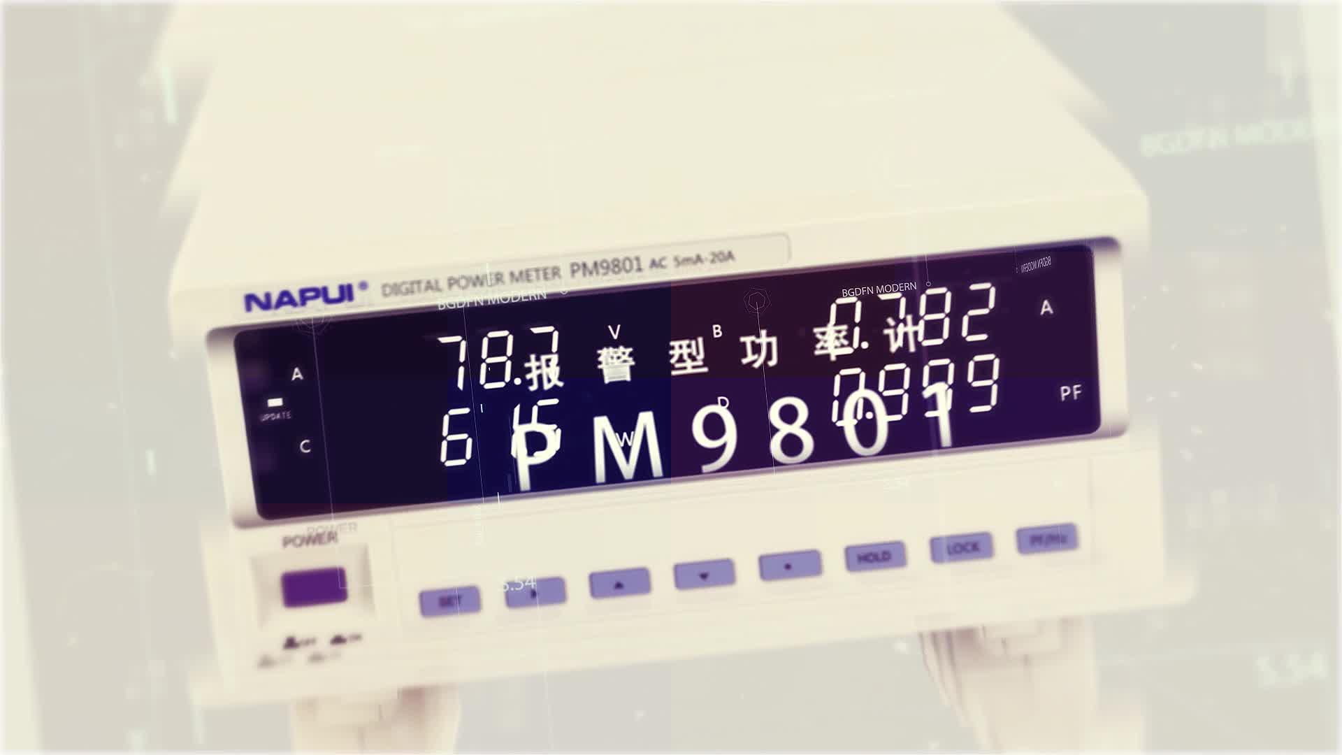 纳普科技PM9801数字功率计厂家直销