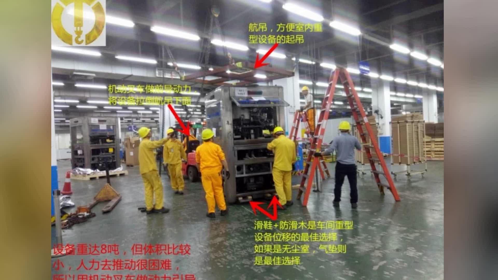 深圳整厂设备出口包装规范及要求,深圳鑫明通刚专业