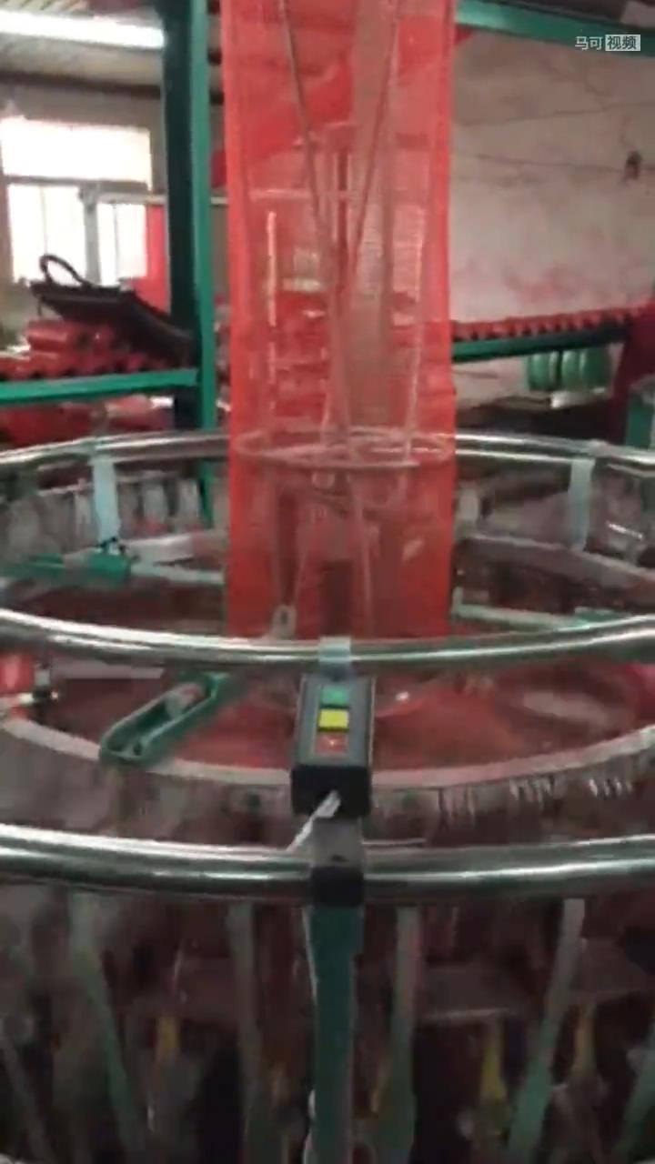 蔬菜瓜果网眼圆织机LF-WYJ-4/750